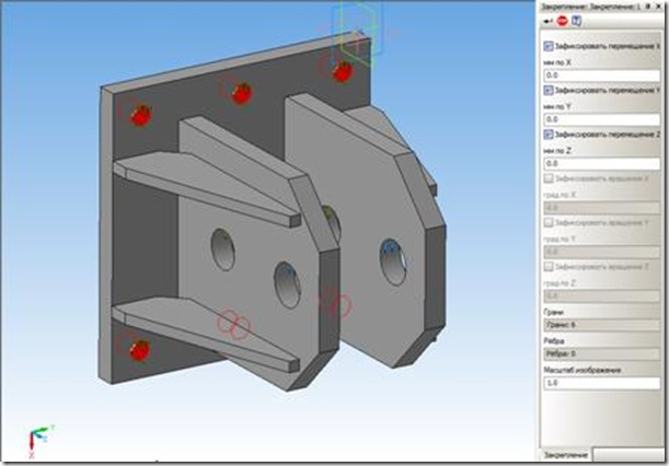 view Physical Design for Multichip Modules